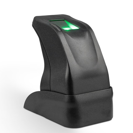 ZK4500 Fingerprint Scanner